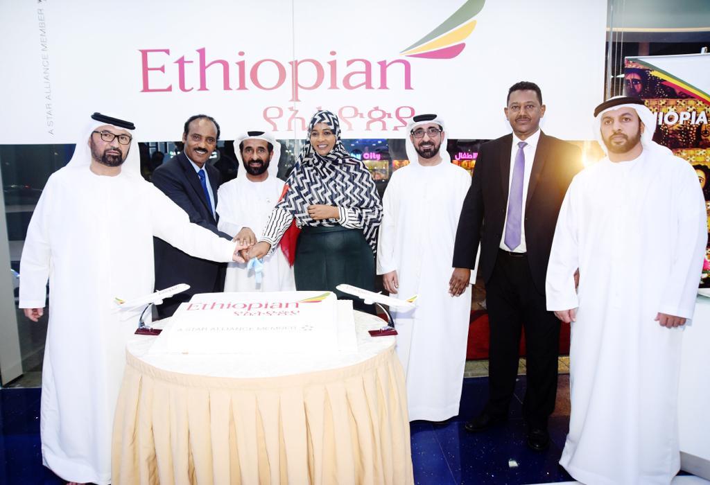 """تحت إدارة مجموعة بن حم.. رئيسة """"المجلس الفيدرالي الاثيوبي"""" تفتتح مكاتب الخطوط الإثيوبية الجوية"""