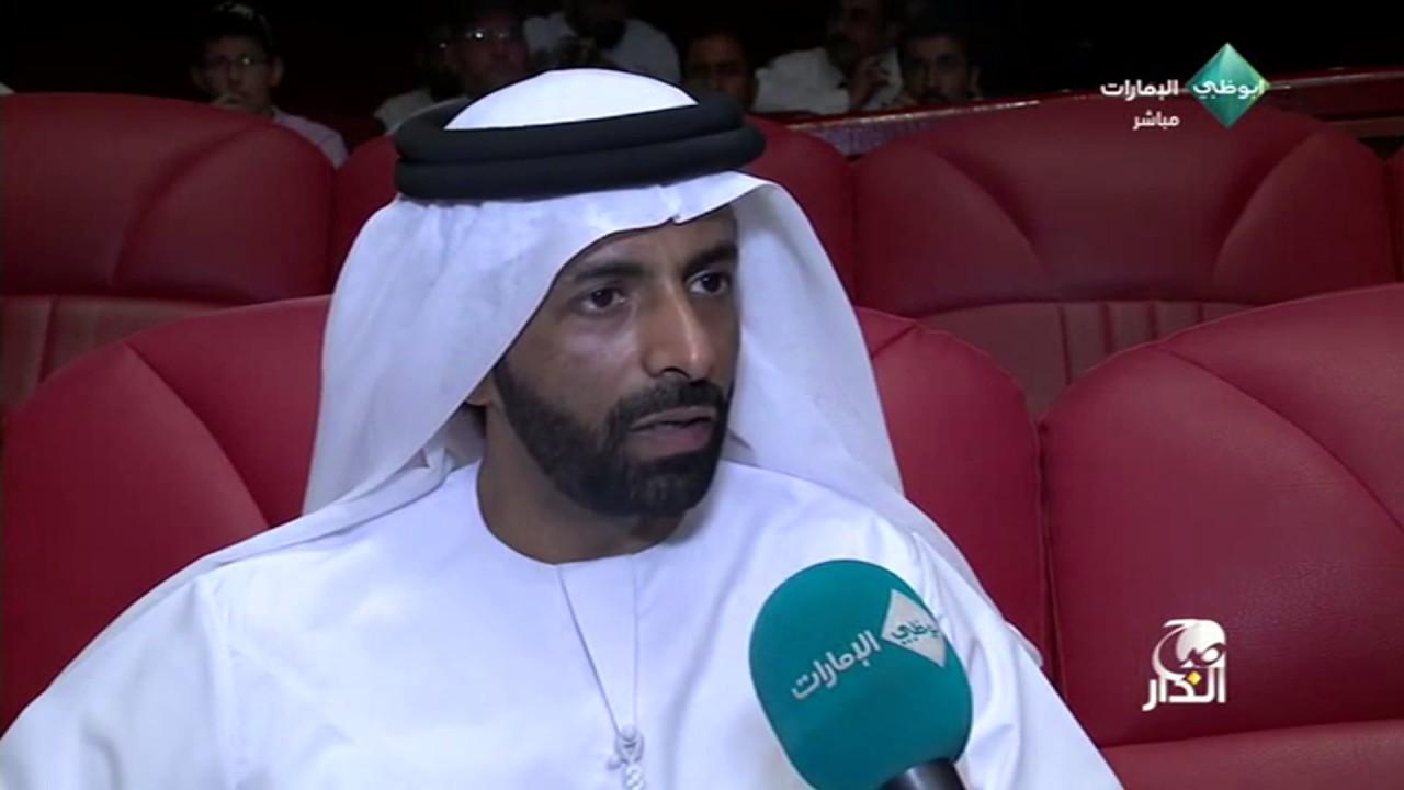 مقابلة الشيخ الدكتور محمد مسلم بن حم العامري في صباح الدار حفل مواصلات الإمارات