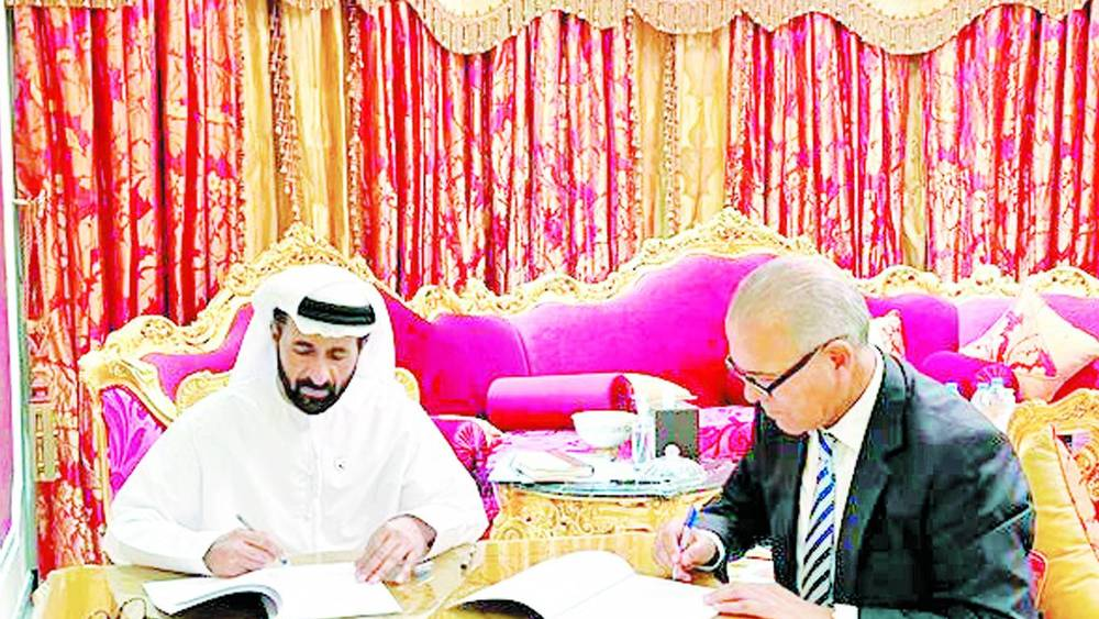 Baraka awards contract for residential community project in Yas Bay